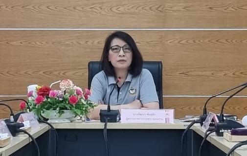 สรจ.ตราด ประชุมเพื่อติดตามความก้าวหน้าผลการปฏิบัติงานตามประเด็นแผนการตรวจราชการของผู้ตรวจราชการกระทรวงแรงงาน ปี 2564 รอบที่ 2